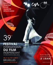 Le Festival International du Film Indépendant de Bruxelles